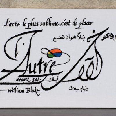 Willian Blake par Hassan Massoudy 60 X 35 CM