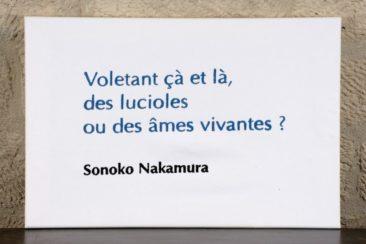 Sonoko Namakura - 60 X 40 CM