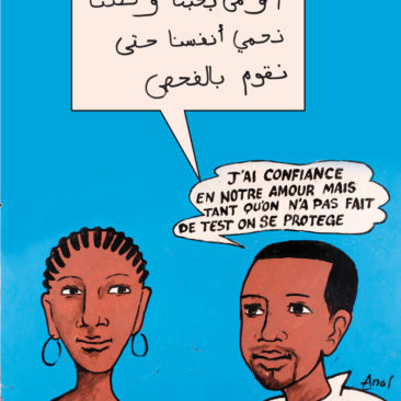 Poster Tchad